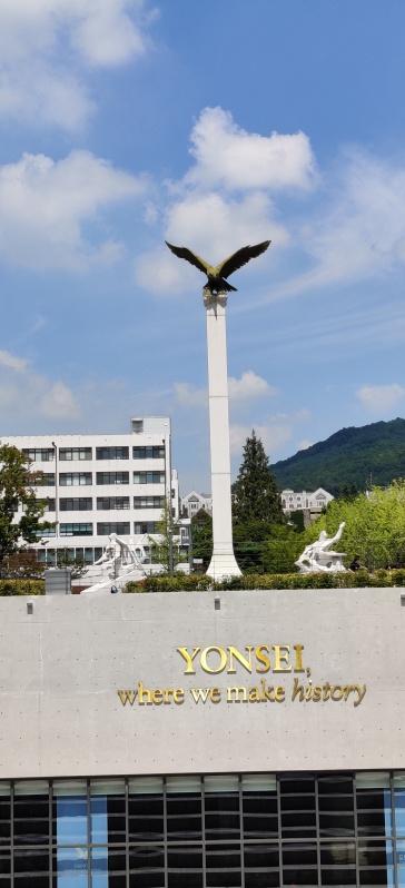 Yonsei - Central Pillar 2