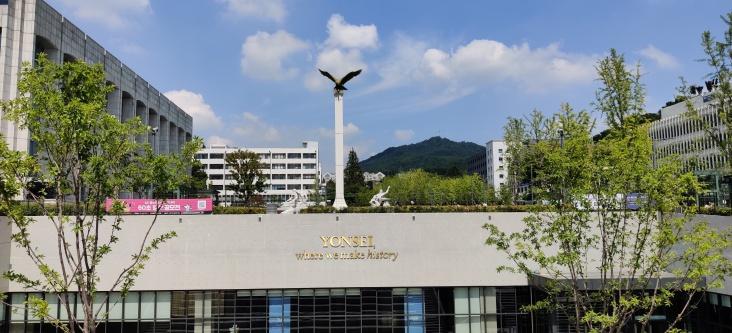 Yonsei - Central Pillar 1