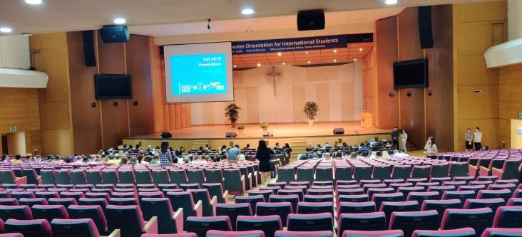 Yonsei - Auditorium
